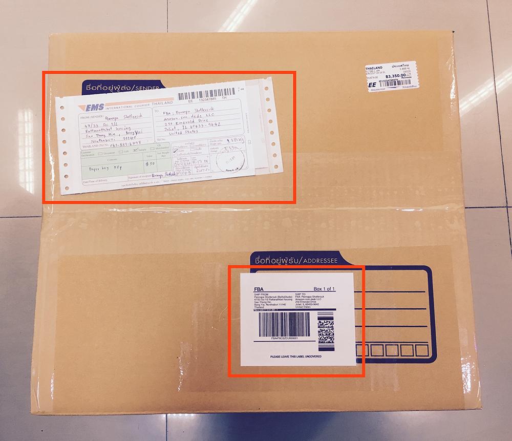 ตัวอย่างการตรวจสอบราคาค่าส่งพัสดุในแต่ละประเทศ